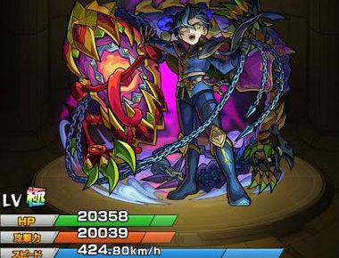 義憤の騎士 アグラヴェイン(進化)