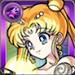 月の王女 プリンセス・セレニティ(神化)