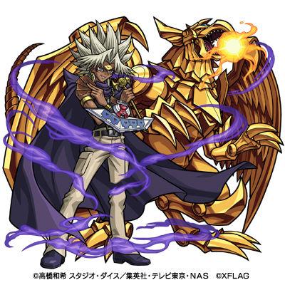 闇マリク&ラーの翼神竜(進化)