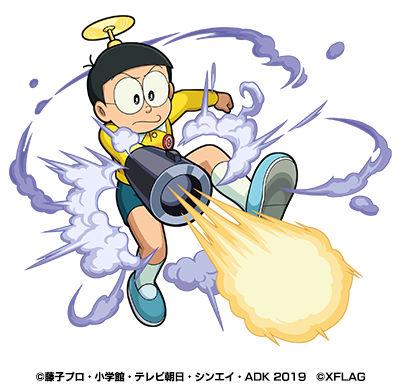 空気砲 のび太(進化)
