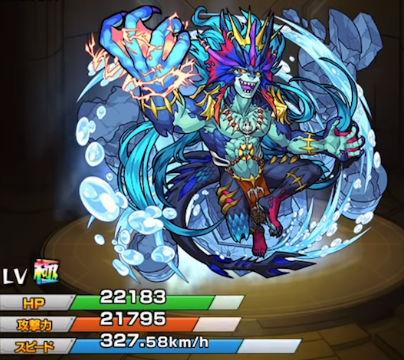 海底の覇王 ヴィヨルド(進化)