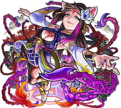 四魂を統べし妖花術師 ナオヒ
