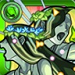 セレナーデ(獣神化)